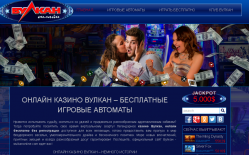 super lucky reels слот